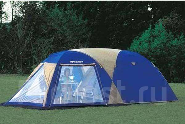 Супер палатка кухня владивосток