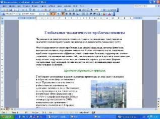 ДЛЯ Студента: Дипломы, Курсовые, Контрольные (компания Ключ)