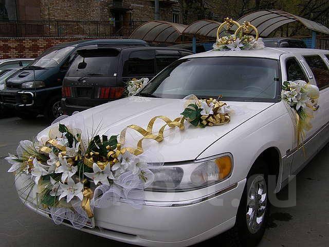 свадебные украшения на авто владивосток пушкинская приспосабливаются покупают детское