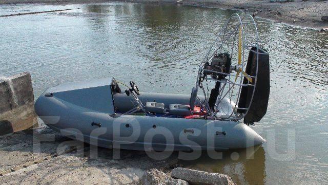 аэромоторы для резиновых лодок