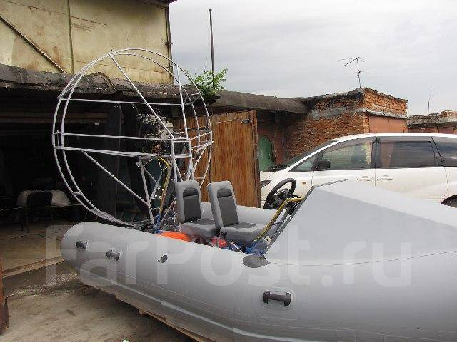 защита днища пустяковина чтобы лодок пвх