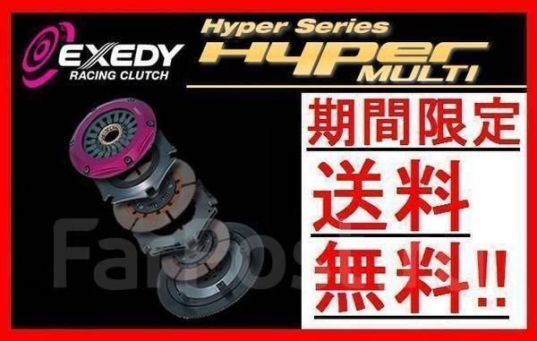 Exedy Hyper Multi Twin 2 TM032SD - Mark, chaser,cresta для 1jz-GTE. Toyota Cresta Toyota Soarer, JZZ30 Toyota Chaser Двигатель 1JZGTE. Под заказ