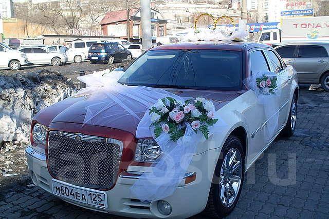 Внимание! Акция 2016 года! Скидка 10% на ВСЕ свадебные услуги, оплачен