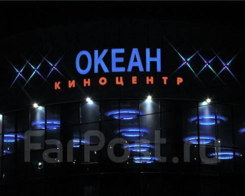 НЕОН. LED Изготовление наружной, интерьерной рекламы любой сложножности