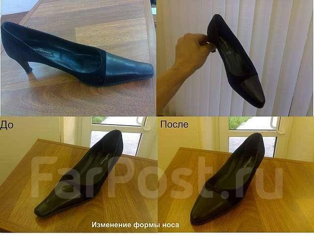 Ремонт обуви, сумок, одежды из кожи 'New