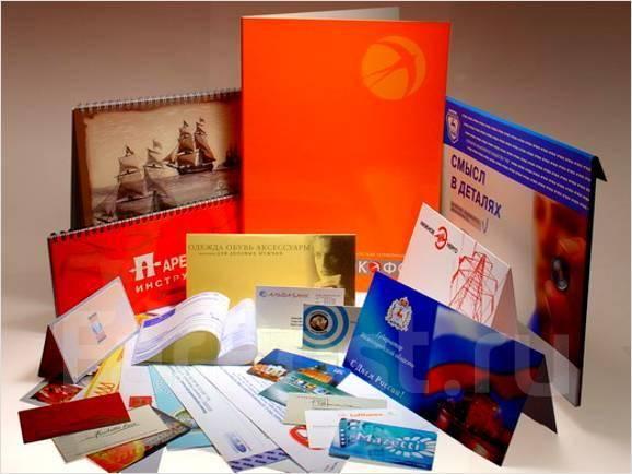 Услуги по изготовлению дешевых визиток и листовок, распространения