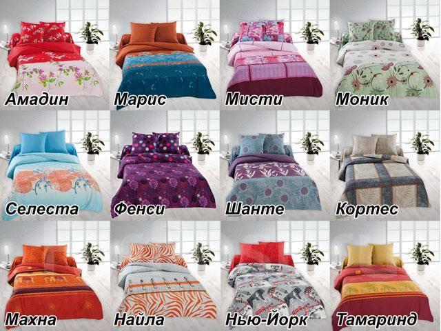 постельное белье романтика