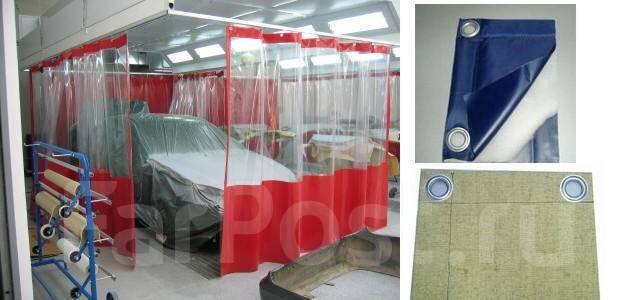 Изготовление автотентов, чехлов, штор, завес, чехлов и пр.