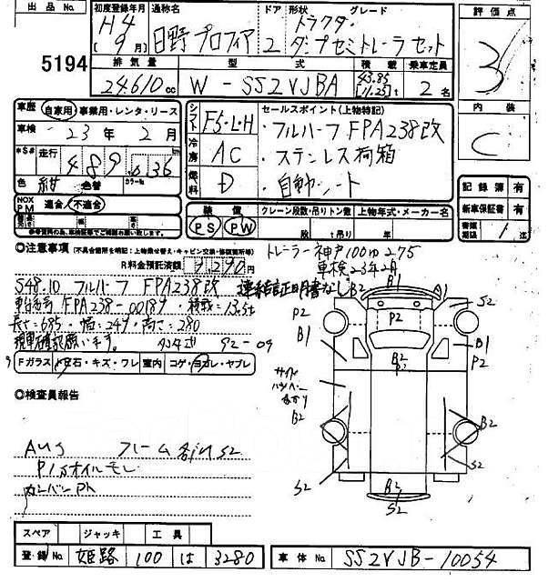 Hino V25C,4 WD на запчасти