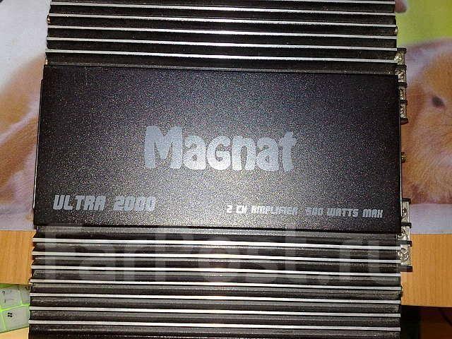 Усилитель Magnat Ultra