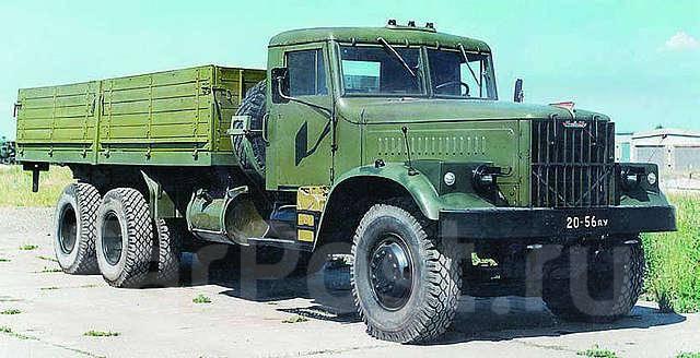 Кременчугский автомобильный завод (краз) .