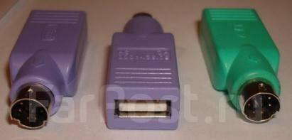 Переходник с PS/2 на USB для мыши или клавиатуры.