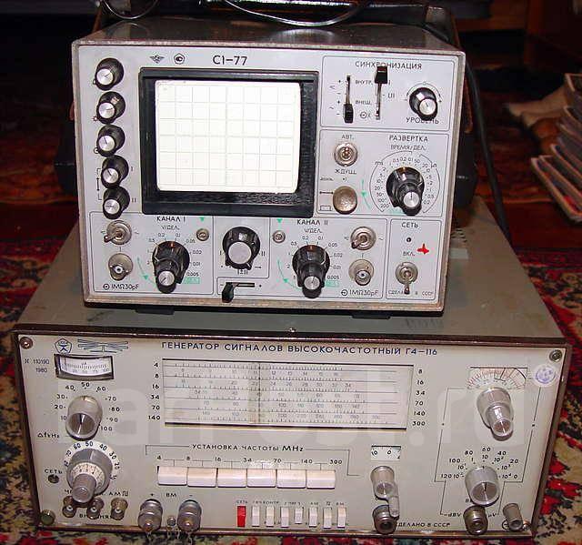 Осциллограф С1-77, генератор