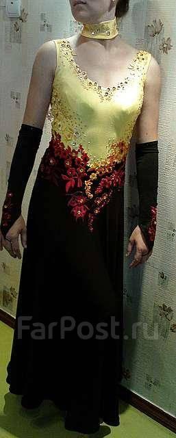 Платья для бальных танцев женские