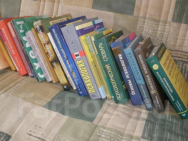 Много книг по психологии,