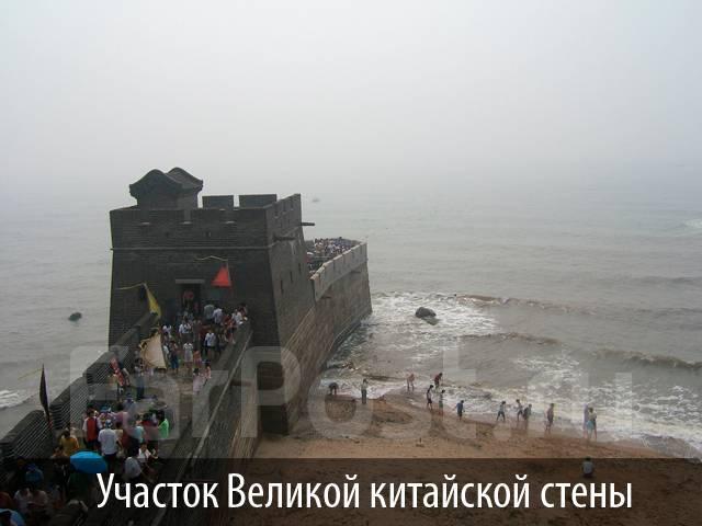 Погода саратов гисметео на неделю по старому
