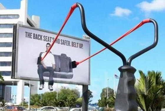 Любые виды наружной рекламы! Лояльные цены! Креатив и качество!
