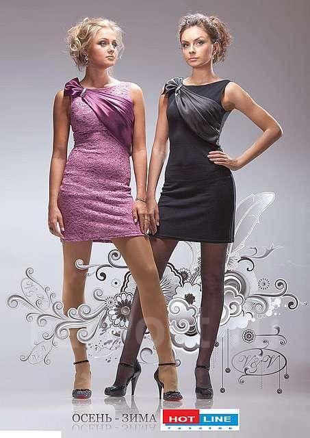 Вечерние платья hot line fashion 40 50