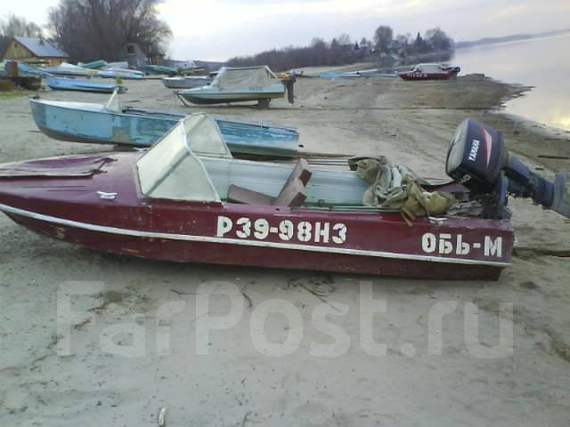 Лодка обь м - Моторные и гребные лодки ...: novosibirsk.water.drom.ru/lodka-ob-m-7630188.html