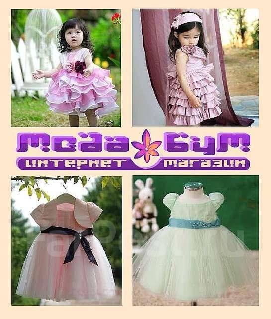Фото платья для маленьких принцесс