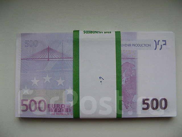 Пачка 500 евро - Банкноты во Владивостоке