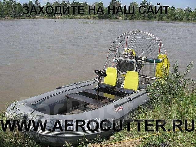 силовая сборка ради лодки