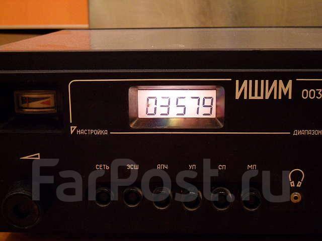 Продается Радиоприемник