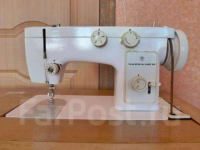 швейная машна чайка 143 инструкция