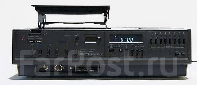 ВМ 12 Видеомагнитофон