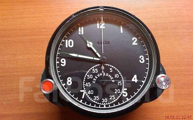 часы 60 чп цена практический