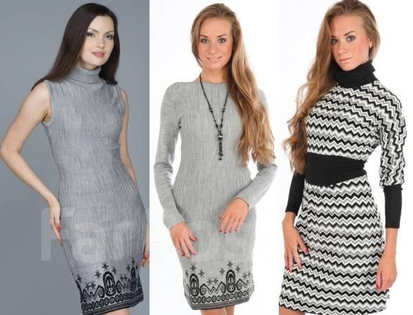 Модная одежда 48 размера
