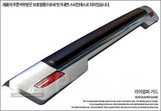 Накладка на бампер. Hyundai Grand Starex Hyundai Starex