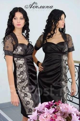 Платье для невесты или мамы невесты