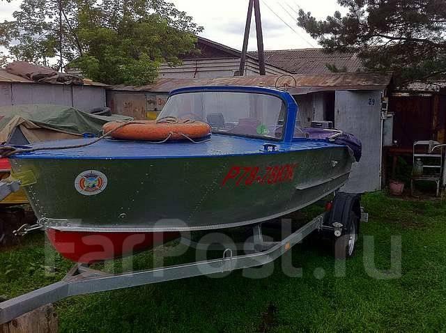 прицеп для лодки прогресс фото