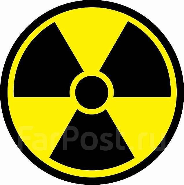 Радиация фото