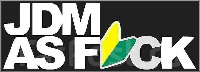 Наклейка из серии JDM - Наклейки, эмблемы и шильдики во Владивостоке