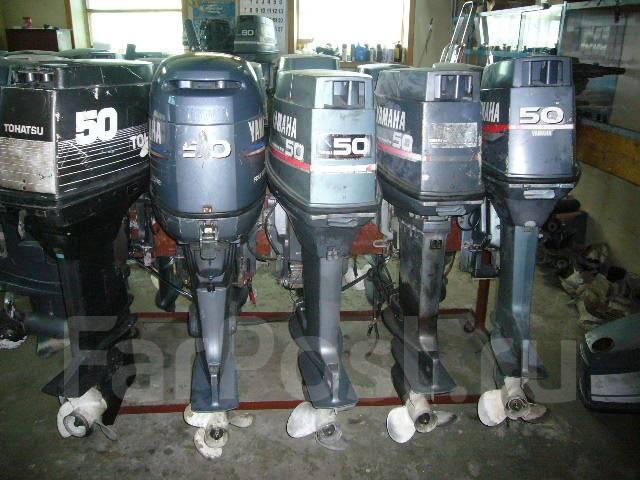 купить бу лодочный мотор из рук в руки в свердловской области