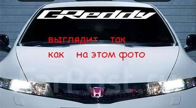 Субару фото логотип