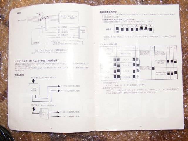 Бустконтроллер Apexi AVC-D