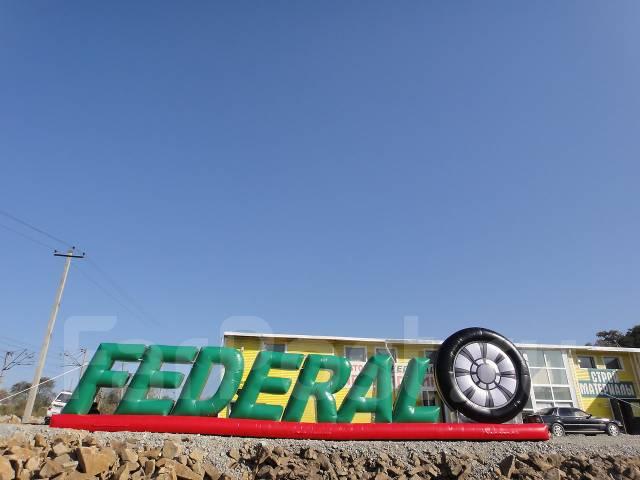 �������� Federal (�������)
