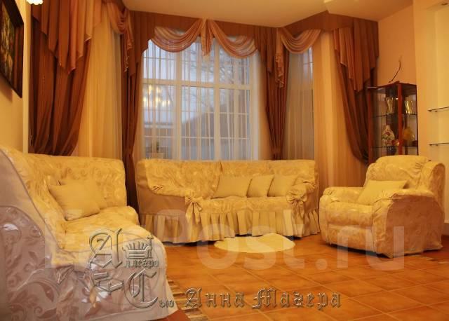 чистка на дому кресла Красногорск недорого