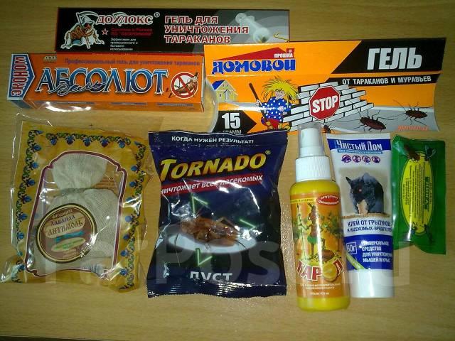 Средство от тараканов в домашних условиях народными средствами 45