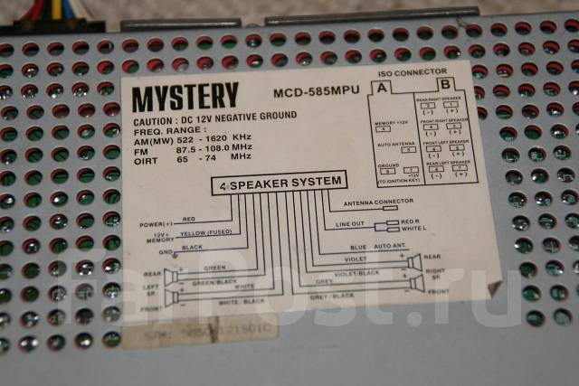 Магнитола Mystery MCD-585MPU с