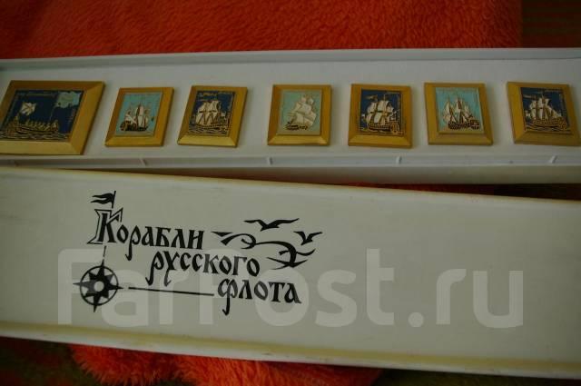 http://static.baza.farpost.ru/v/1321326576877_bulletin