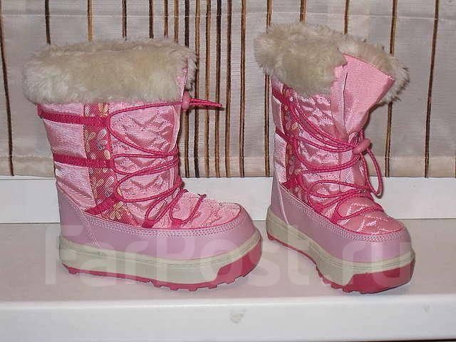 Можно куплю фото сандалии и открытая шлепки обувь летняя Сделать.  Комнате кемал пафи сандалики Среда.