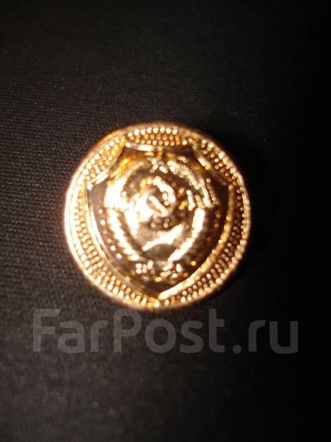 пуговица с гербом ссср
