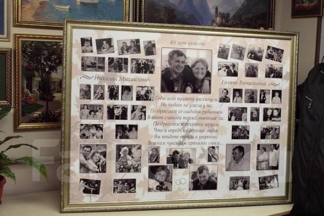 Фотоколлаж на серебряную свадьбы