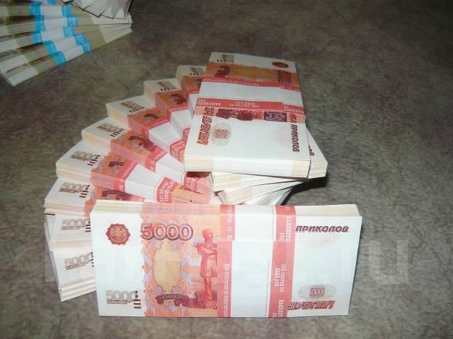 пачки денег по 5000 рублей фото