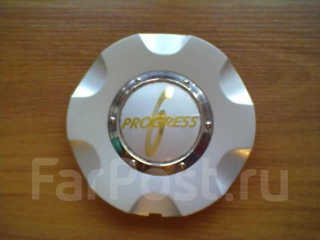 Колпачки(заглушки) на литые диски (Владивосток)