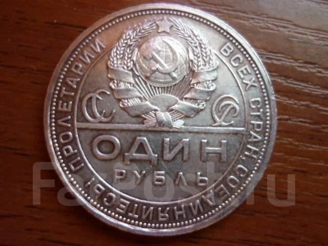 Серебряный рубль 1924 года выпуска